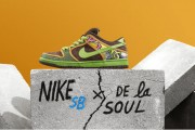 Nike SB x De La Soul Dunk High with Bobby Worrest