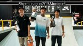 Street League Munique 2017