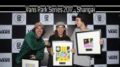 Resultado Vans Park Series 2017 Shangai - China